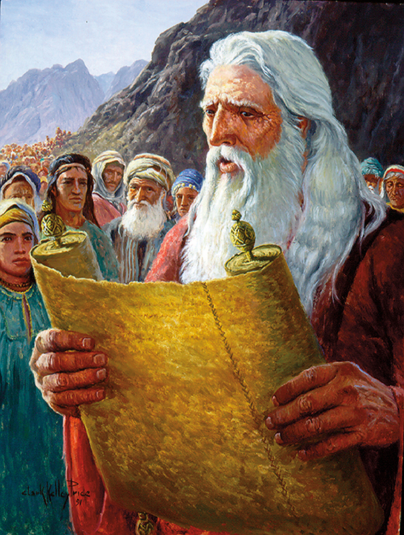 moses-reading-to-israelites-price-52118-tablet