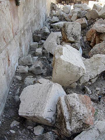 https://commons.wikimedia.org/wiki/File:NinthAvStonesWesternWall.JPG