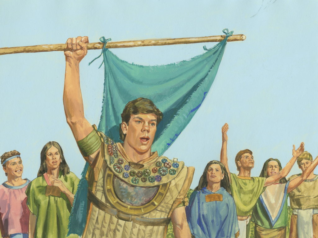 https://www.lds.org/media-library/images/moroni-waving-title-liberty-thompson-1137493?lang=eng